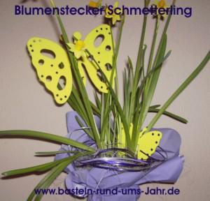 Schmetterling aus Moosgumme in gelb als Blumenstecker für den Frühling oder Sommer.