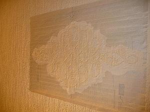Wandtattoo – Vorlage und Farbe an die Wand bringen